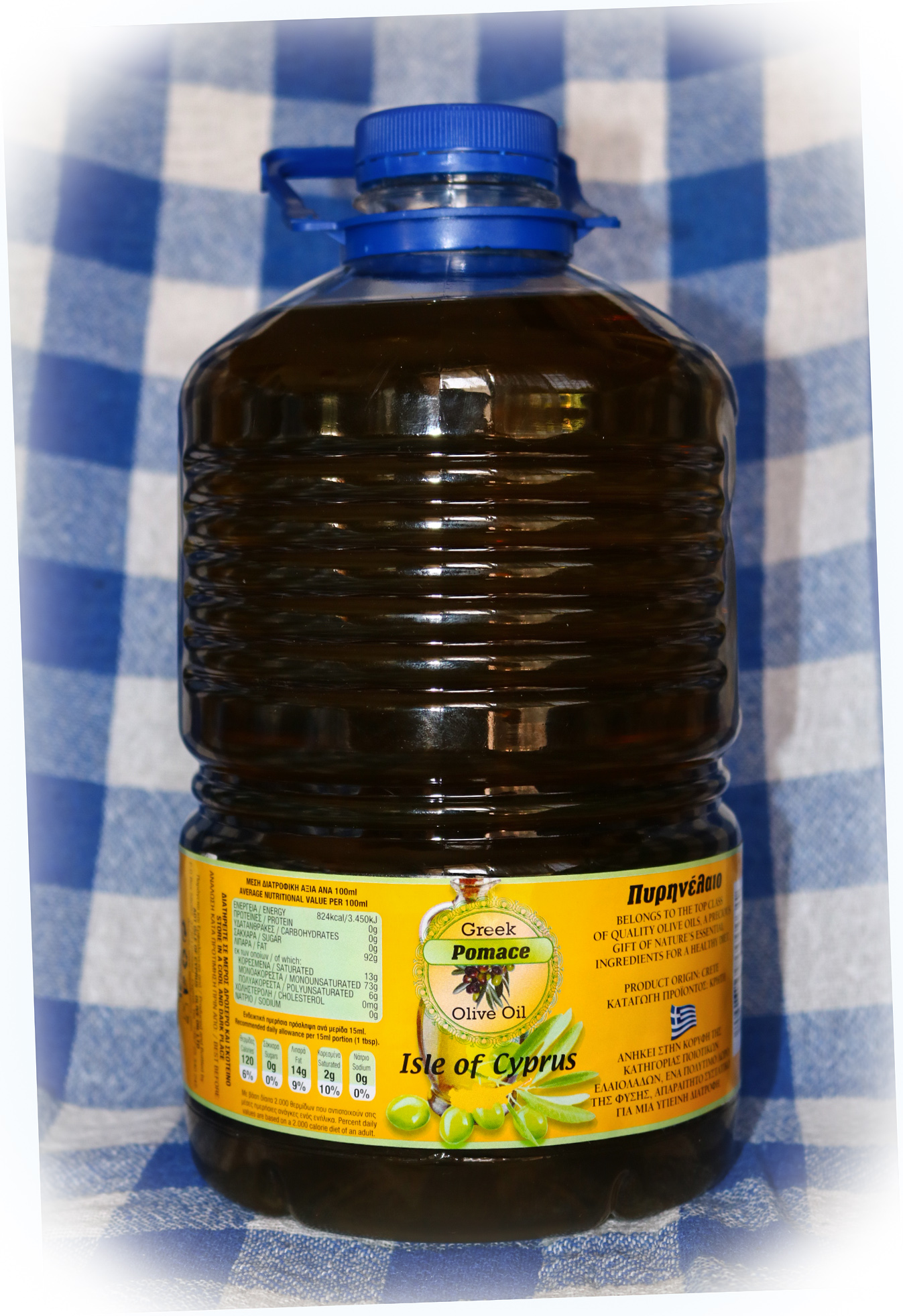 Isle of Cyprus POMACE olive oil   3L